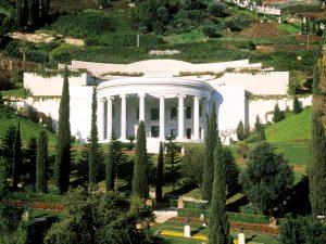 Centre for the Study of the Texts - at the Bahá'í World Centre in Haifa, Israel