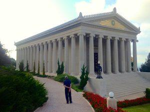 International Archives Building